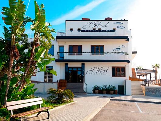 Restaurant El Portinyol d'Arenys de Mar